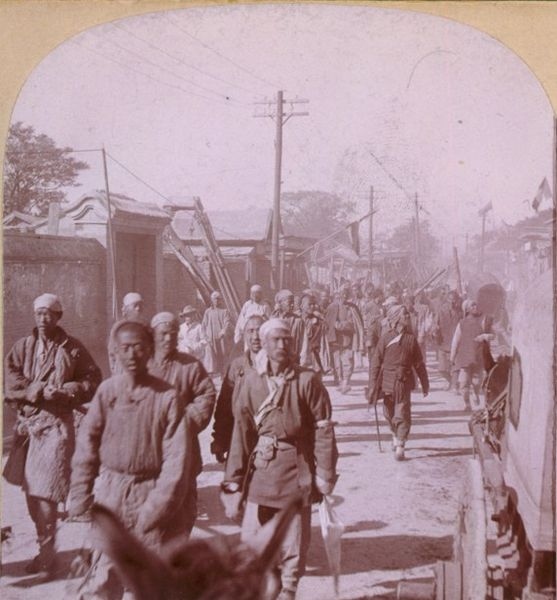 """Company of Boxers, Tien-Tsin, China"" 1901"